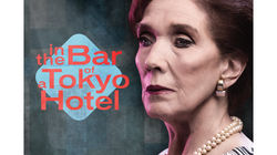 In the Bar of a Tokyo Hotel at the Charing Cross Theatre starring Linda Marlowe